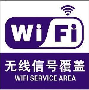 不可靠的WiFi覆盖问题仍然存在于人们的某些地方