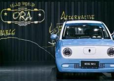 长城汽车在北京车展上推出了新的电动汽车品牌ORA