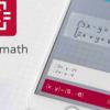 克罗地亚数学应用下载次数超过1亿次