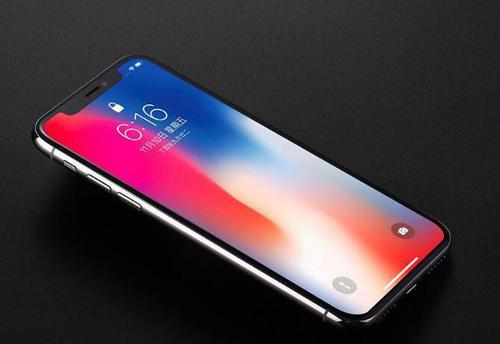 在iPhoneX上强制退出应用程序是一个多步骤过程