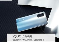 新的北京汽车SenovaD50将于11月登陆中国汽车市场