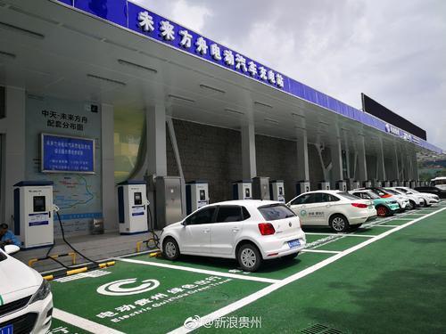 参观5月1日北京电动汽车充电站火灾现场