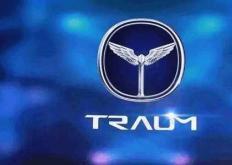 众泰凭借年轻的Traum品牌为德国人带来梦想