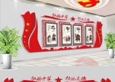 ZhongshiLingshiXiaoyuan由一家名叫宝利恒通的公司生产