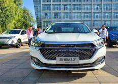智车汽车在中国获得时髦的英文名字