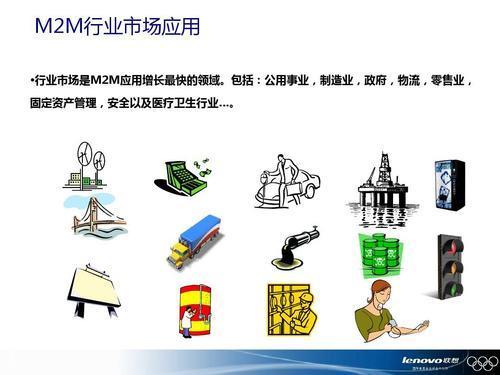 北美和亚洲供应商主导着全球蜂窝M2M终端市场