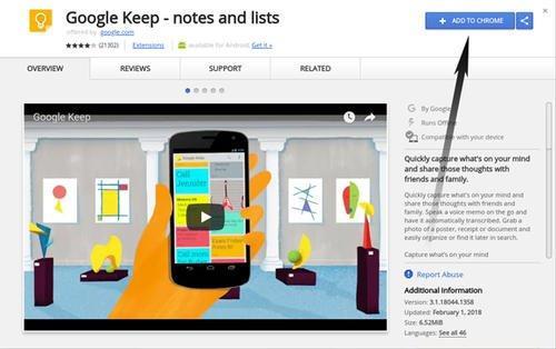 谷歌云端硬盘同步功能的谷歌Keep替代产品