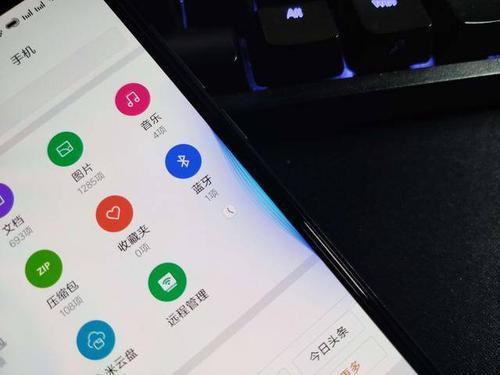 MIUI10样式的快速设置和通知面板显示在屏幕底部