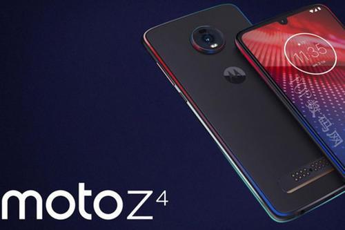 MotoZ4是我们已经听说过的另一款即将到来的手机