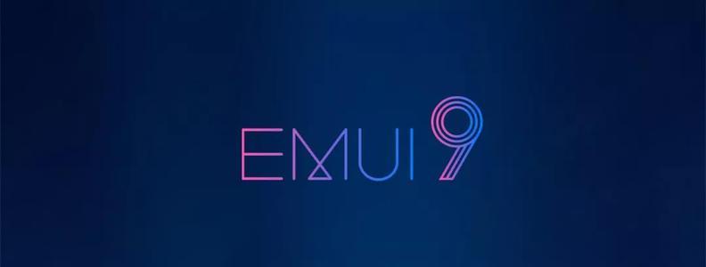 尽管此应用是从现有EMUI9构建中提取并与拨号程序集成的
