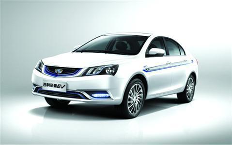 吉利帝豪EV是一款基于吉利帝豪EC7轿车的面向中国的新型电动汽车