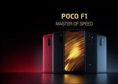 小米POCOF1被誉为最有价值的旗舰智能手机之一