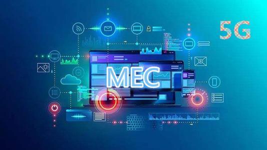 MEC解决方案具有全球通用性将加速全球5GMEC生态系统扩展