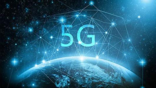 5G网络就应该基于满足广泛的商业机会而做规划