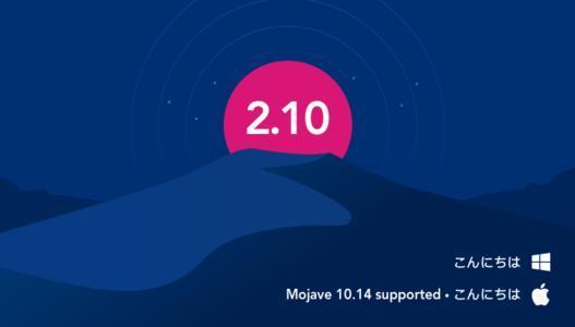 NetSpotHome不仅可以提高您的浏览速度并防止出现斑点连接