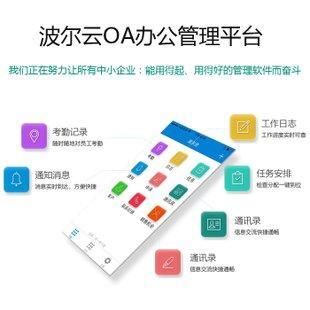 专用于移动数据共享的系统资源将被释放用于其他目的