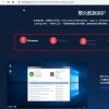 TitaniumBackup收到v8.1.0的更新增加了对Oreo的支持