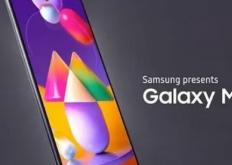 三星Galaxy M31s手机搭载Exynos 9611和6000mAh电池