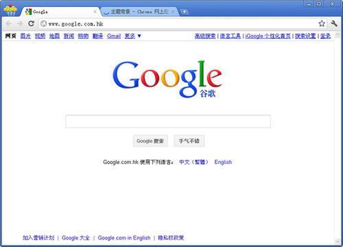 我演示了如何使用Join将当前打开的Chrome网页投射到PC上