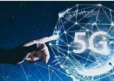 5G网络覆盖项目累计建成站点6.3万余个;在产业园方面