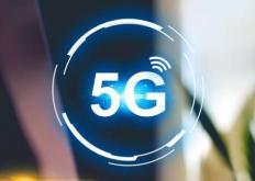 5G作为新基建的重点和热点在新基建中扮演着重要角色