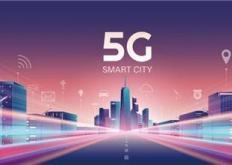 四川省总工会联合主办了2020年四川省5G创新应用大赛