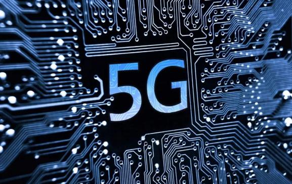 矿山等领域的5G工业互联网应用推进进入新阶段