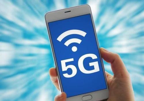 5G的横空出世更是为我国数字经济转型发展添上一把火