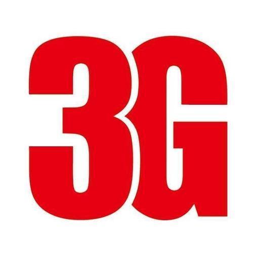 手机最常见的抱怨之一是3g速度达不到标准