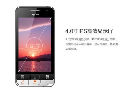 它使用Android智能手机中内置的接近传感器来自动关闭和打开屏幕