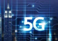 全球运营商将于2021年广泛部署此项关键5G能力
