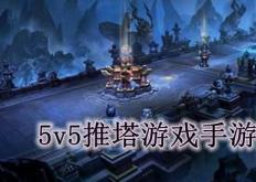 玩家可以在5v5多人游戏中对朋友和陌生人进行测试