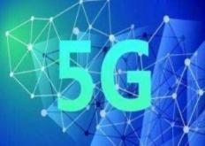 为利用现有基础设施扩大5G覆盖范围创造全新机遇