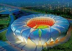 杭州2022年第19届亚运会倒计时2周年活动于浙江省人民大会堂举行