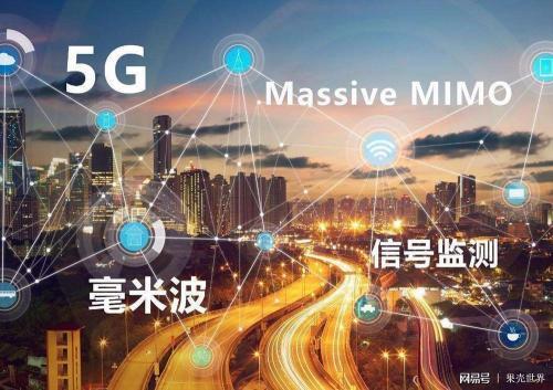 5G毫米波的商业部署也在全球各地逐渐展开