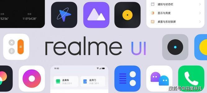 基于Android10的RealmeUI最终获得多用户支持