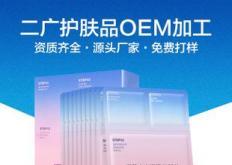 这家韩国OEM已将新更新带入了其几款高端手机