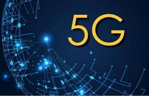 本次大会各参展单位将着重介绍5G在垂直行业各领域的应用场景