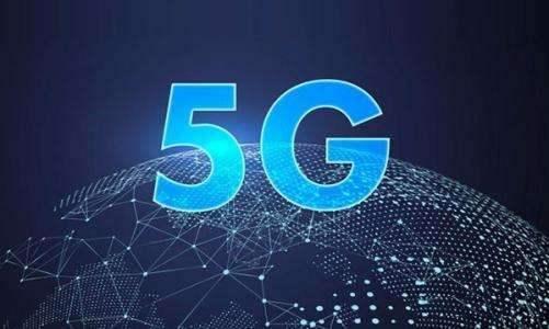 5G广播业务将给视频领域带来颠覆式的全新业务模式
