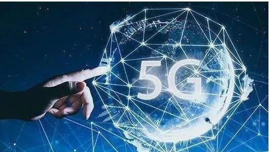 网络按需服务的形式是5G能够赋能千行百业的关键切入点