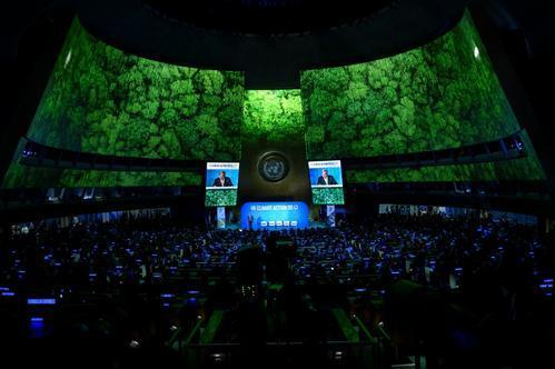 BordnaMóna为气候行动项目筹集16亿欧元