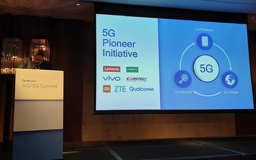 同时在现场正式发布了大唐移动5G车路协同系统解决方案