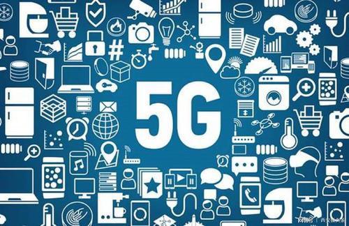 5G消息生态发展论坛围绕打造产业新格局构筑沟通新生态主题