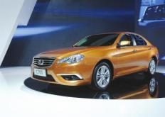上个月底北京汽车C70G在北京车展上首次亮相