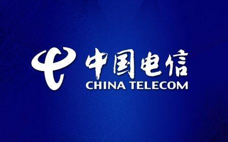 中国电信上半年集团通信服务总收入为1871.10亿元