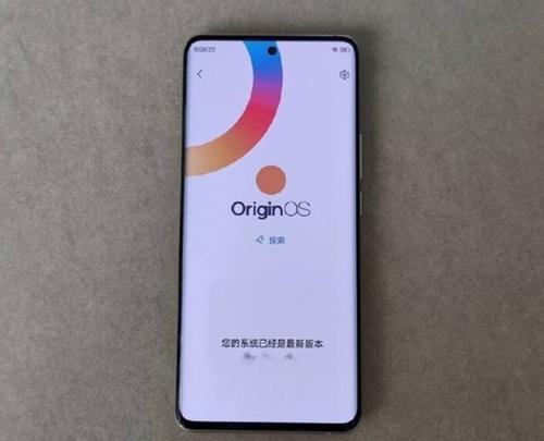Vivo终于打破了在中国推出的VivoS75G的封面