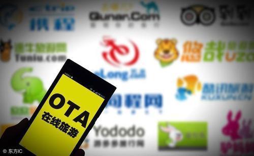 固件编号为10.1.0.230的固件可以通过OTA进行下载