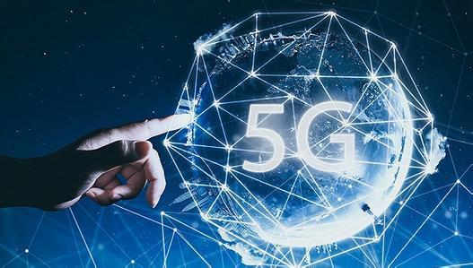 将在5G行业应用拓展和商业化中发挥关键作用