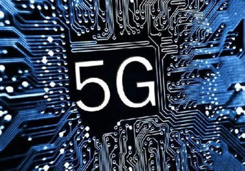 5G技术与应用高峰论坛在长沙国际会展中心举行