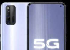 iQOO 3 Pro有望与Snapdragon 865 Plus芯片组一起提供
